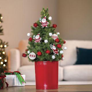 Holly Jolly Tree Image