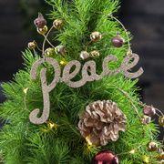 Peace on Earth Tree