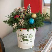 Vintage Christmas Trees Centerpiece
