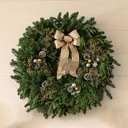 24-inch Snowfall Splendor Evergreen Wreath