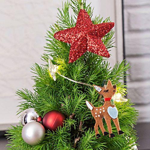 Run Run Reindeer Tree