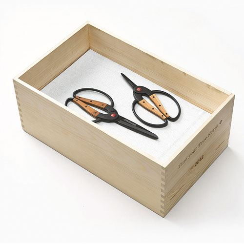 Perfect Pruner Set