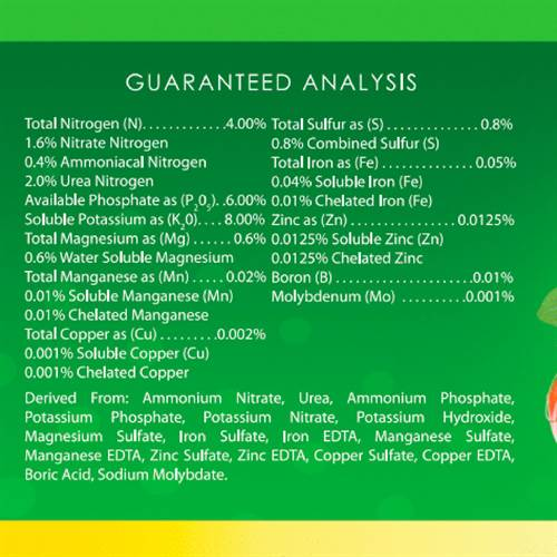 Algoflash Fertilizer